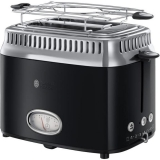 Grille pain Russell Hobbs 21681-56
